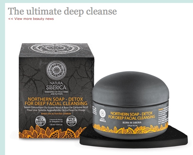 Deep Cleanse 2